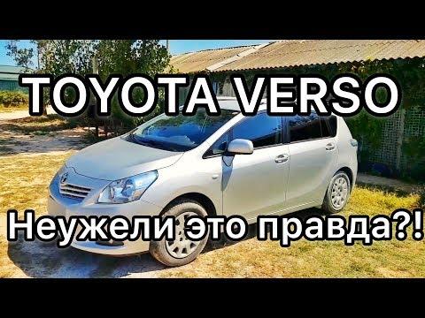 Обзор Toyota Verso - семейный автомобиль года по версии Автовлога