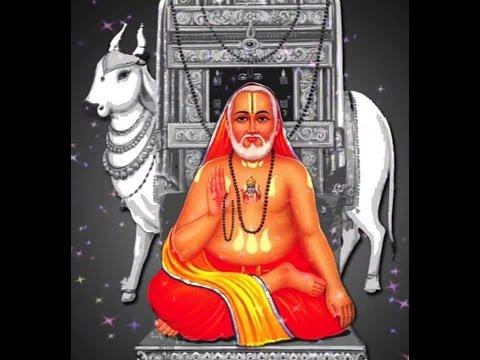 Tunga teeradi ninta yativaranyare (Sri Guru Raghavendra Vaibhava)