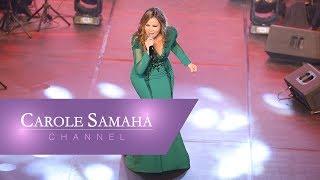 Carole Samaha - Ghanili Shway Shway Live Misr Opera House 2017 / غنيلي شوي شوي دار الأوبرا ٢٠١٧