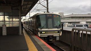 JR嵯峨野線221系 E快速 園部行き 丹波口2番のりば通過