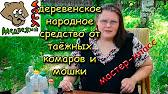 Чай hipp липовый цвет-мелисса 200г с 4месяцев по цене 279. 00 руб в интернет магазине детский мир. Описание, отзывы, аксессуары,