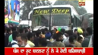 Deep Bus Company again in controversy