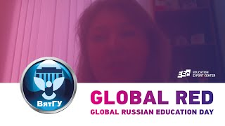 Global RED | Vyatka State University