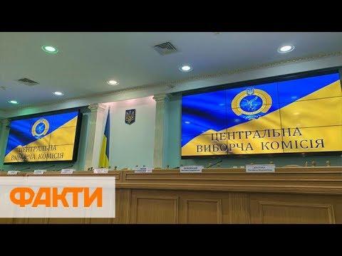 Газета Голос Украины опубликовала список 424 депутатов Верховной Рады IX созыва