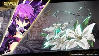 [Elsword KR] T.Void Princess 10-7 : Try to Speedrun?