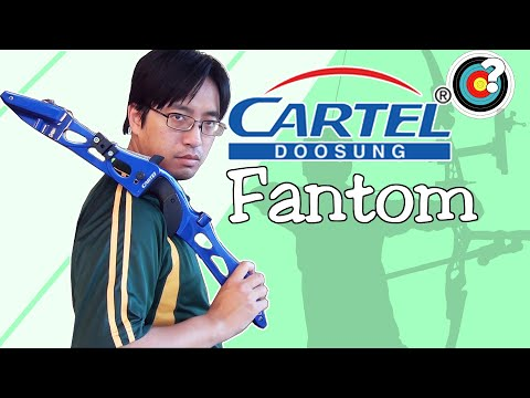 Archery | Cartel Fantom Bow Review