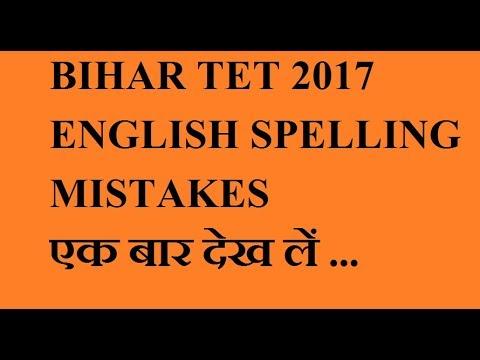 BIHAR TET ENGLISH SPELLING MISTAKES