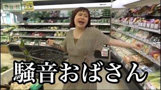 爆音で歌いながらスーパー買い放題したら楽しすぎてご機嫌になった♡♡♡