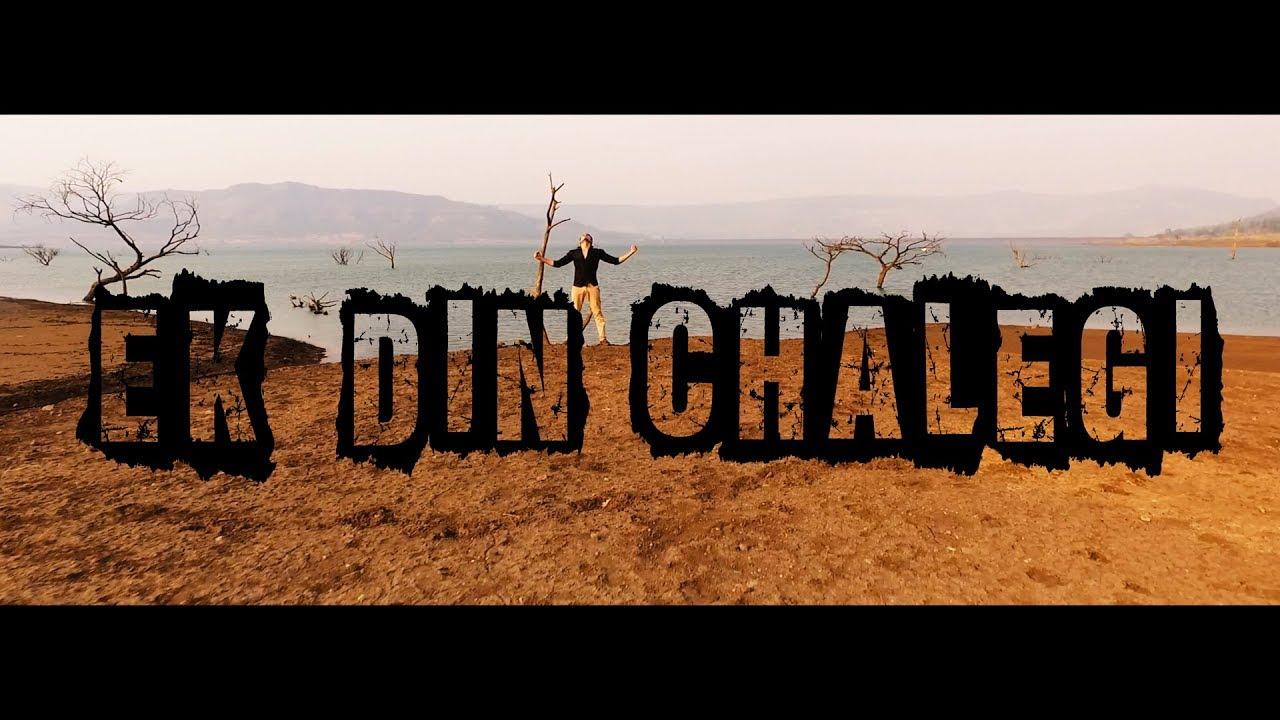 Download Ek Din Chalegi Saali   Divya Kumar   Prakash Prabhakar   Lyrical Video   FLAT 211