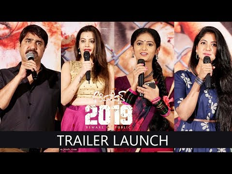 Operation 2019 Movie Trailer Launch  | | Srikanth | Diksha Panth | Krishnam Raju