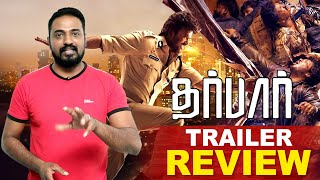 Darbar Trailer Review | Rajinikanth | A.R. Murugadoss | Anirudh | Subaskaran