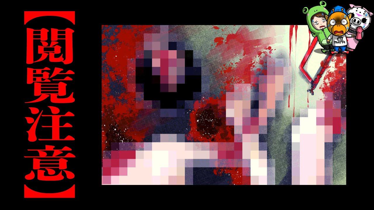 祖母 飯島 事件 クウガ 【平塚5遺体事件】動機と不審死が一切不明な未解決事件とは?