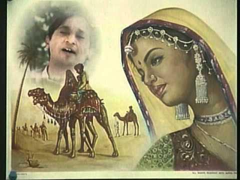 Taro Mavad Mira Chhodshe [Full Song] Insaniyat