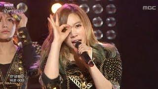 Girls' Generation - Run Devil Run, 소녀시대 - 런 데빌 런, Romantic Fantasy 20130101 thumbnail