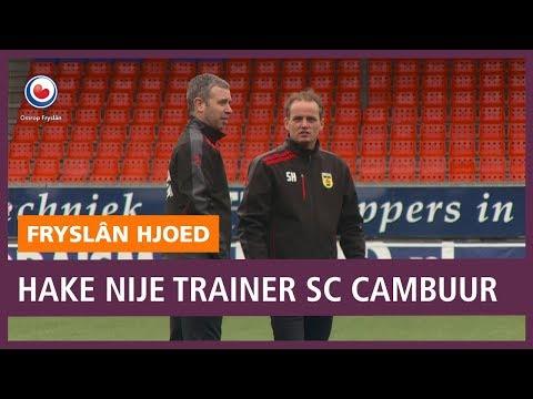 REPO: René Hake nieuwe hoofdtrainer SC Cambuur