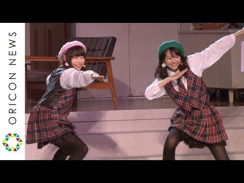 桜井日奈子&武田玲奈、KBDダンス生披露 映画『ラストコップ THE MOVIE』プロジェクト・ファイナル祭り