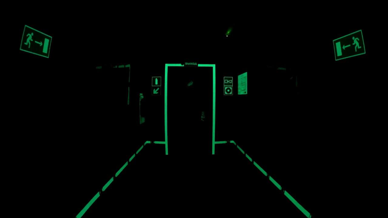 фэс фотолюминесцентные эвакуационные системы изучила, что