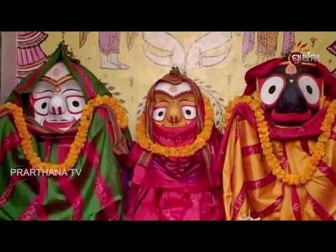 Dhanya Tuma Prabhu Pana || New Odia Bhajan Video Song || Jagannath Devotional Songs