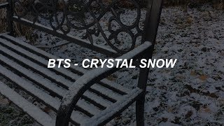BTS (방탄소년단) 'Crystal Snow' Easy Lyrics