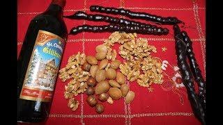 Чурчхела, подробный рецепт приготовления грузинской чурчхелы