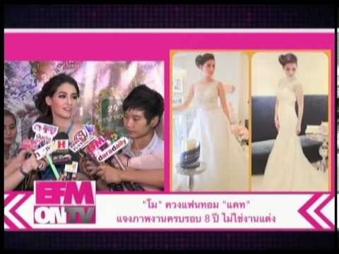 EFM on TV (14 มิ.ย.2556)