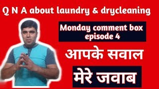 Q N A about laundry & drycleaning, Monday comment box ,episode 4,(hindi)