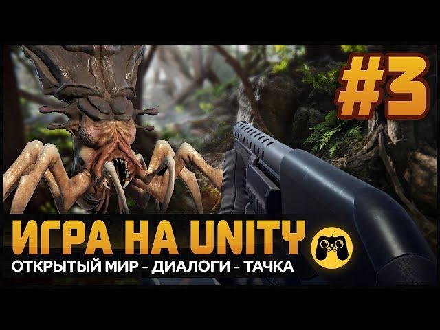 Своя игра за $500 (unity 2018 fps). Часть #3 by Artalasky