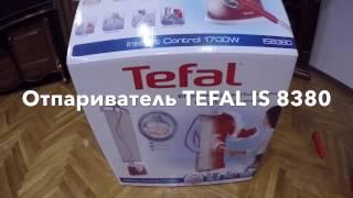 пароочиститель Tefal IS 8380
