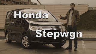 Honda Stepwgn ( На продаже в РДМ-Импорт )
