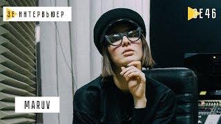 MARUV. Зе Интервьюер. 28.01.2019