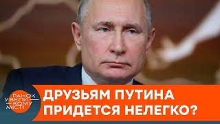"""В США готовы """"спустить собак"""" на друзей Путина"""