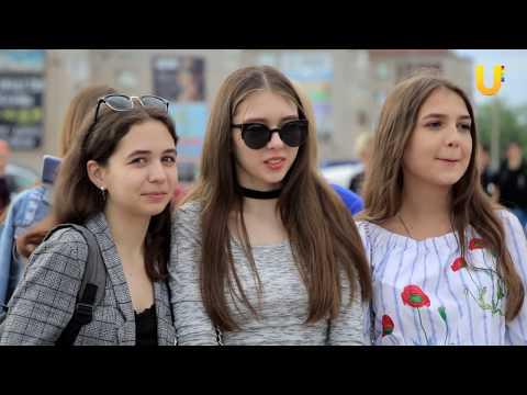 Новости UTV. День молодежи в Салавате