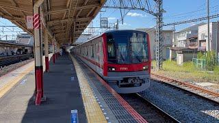 東武70000型 77701f 東武動物公園駅発車