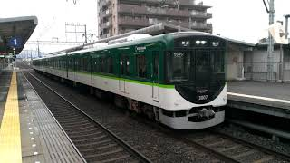 京阪13000系発車