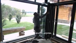 видео Раздвижное остекление веранды, террасы, беседки