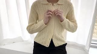 파스텔라문 꽈배기 버튼 니트 영상
