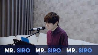 Piano version 2019 - Mr. Siro