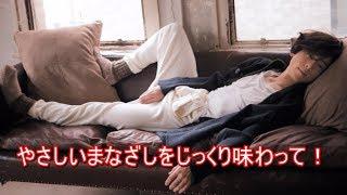 高橋一生 その美意識 「 女だって、生き方が顔に出る」 雑誌anan YT動画...