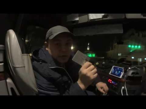 ИНСТРУКЦИЯ Как разблокировать карту водителя тахографа