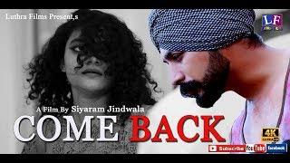 Hindi Short Film COME BACK  Siyaram Jindwala