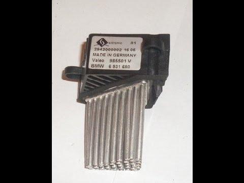 Замена ежика на Е39 своими руками. Резистор печки БМВ(е39)