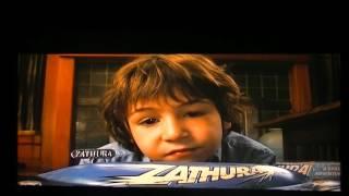 Zathura-Making The Game