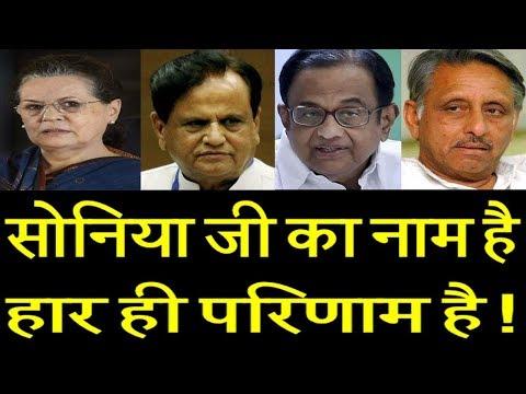 watch-about-soniya-gandhi,-babita-phogat,lalu-prasad-other-big-news