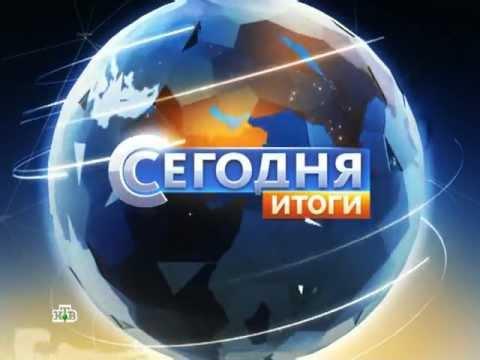Скачать новости украины с торрента