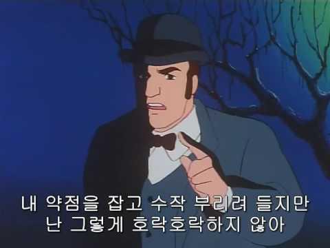 トム・ソーヤーの冒険 38話「おそろしい出来事」