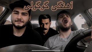 Shahin Najafi - Sarina [reaction]