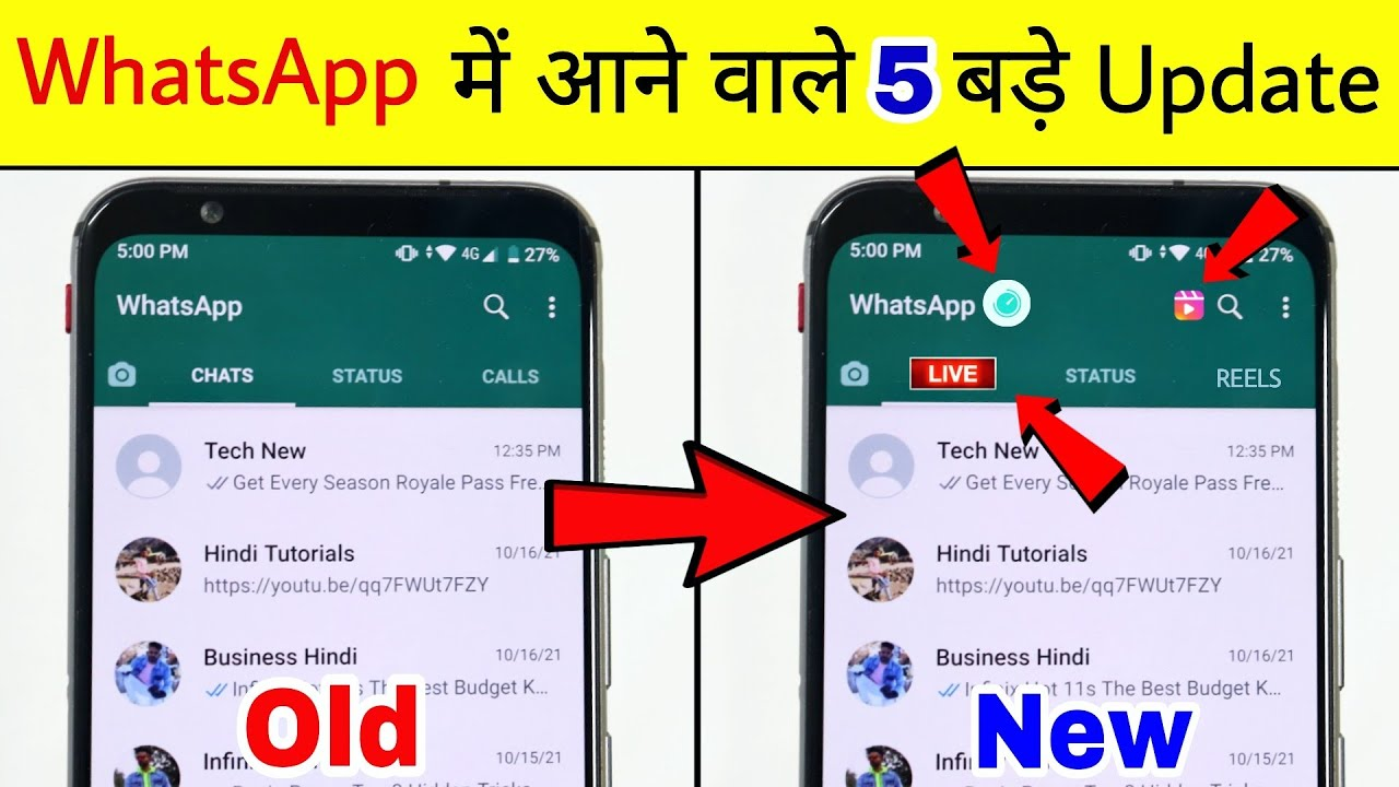 WhatsApp Top 5 Most Useful Upcoming Features 2021