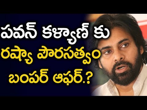 WOW! Pawan Kalyan Is Now Citizen Of Russia To?Facts Will Shock You | Bumper Offer | Challenge Mantra
