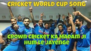 Crown Cricket ka Madam ji hum le jayenge - ICC cricket World Cup Theme song 2019 | Dip's Photography