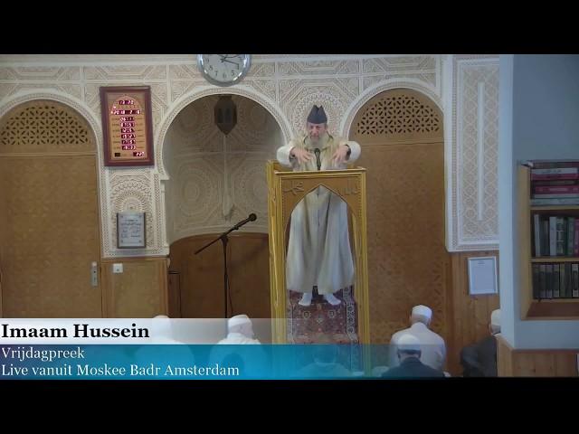 Imaam Hussein - De gebeurtenissen van de dag des oordeels - deel 2